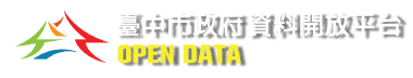 ctlg_opendata-taichung-gov-tw